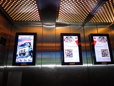 Quảng cáo Frame Media trong thang máy